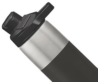 View the product Camelbak Chute Mag Vacuum Insulated Stainless 20 oz Bottle